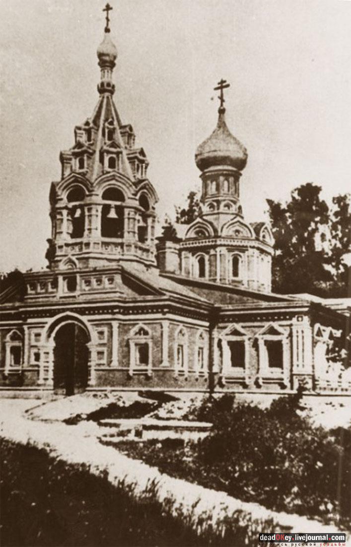 Усадьба Знаменское-Губайлово