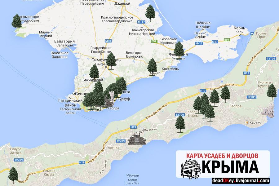 Карта усадеб и дворцов Крыма