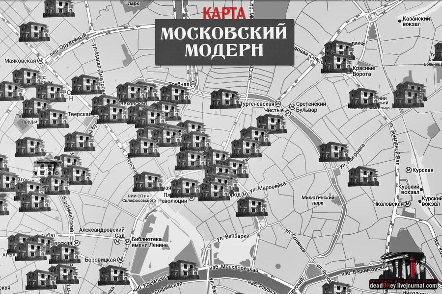 Карта московского модерна