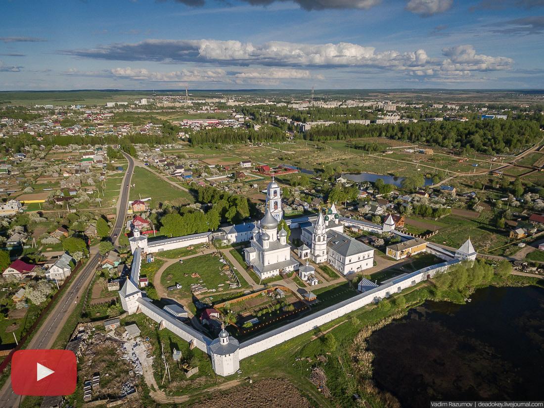 Монастыри Переславля-Залесского с дрона, Ярославская область