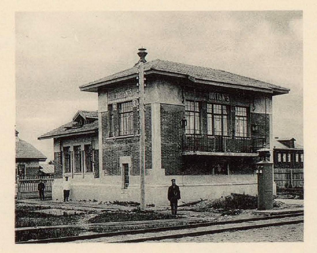 Станция Лефортово. МКЖД. Возвращение истории