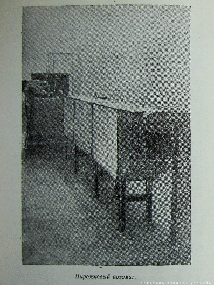 ВДНХ. Павильон №51 Мясная промышленность (Главмясо)