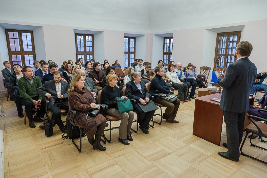 Презентация каталога Ярославские усадьбы в палатах Аверкия Кириллова в Москве, 7 февраля 2017 года