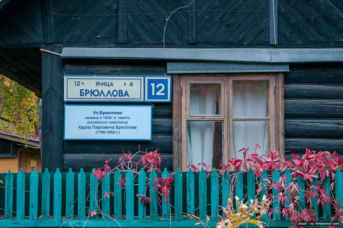 кооперативный поселок Сокол, поселок художников, Москва