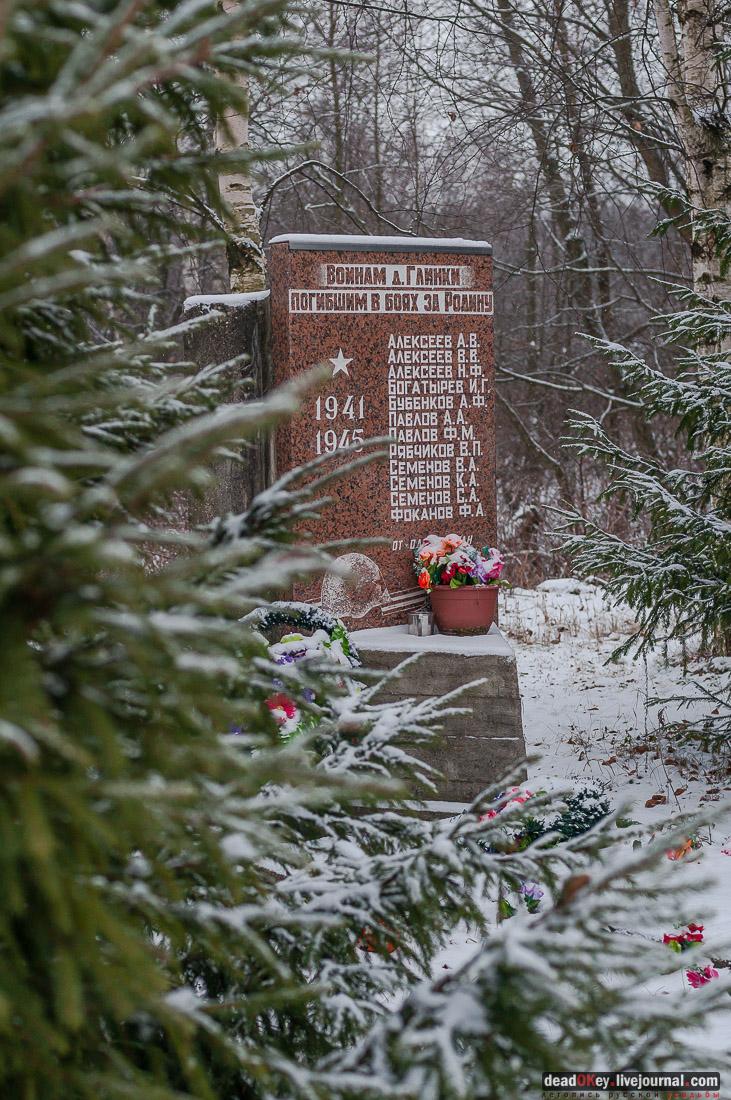 братские могилы Истринского района
