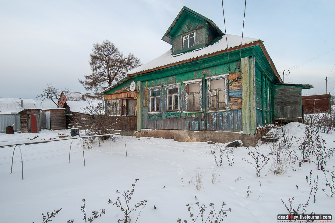 Книга город Дедовск. Век перемен