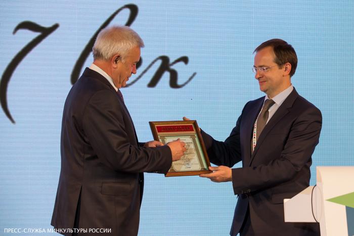 Премия АУИПИК, Алекперов и Мединский