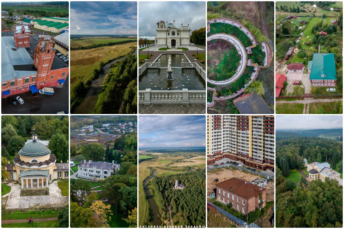 Фотографии с квадрокоптера, сентябрь 2016 года, Летопись Русской Усадьбы, Разумов Вадим