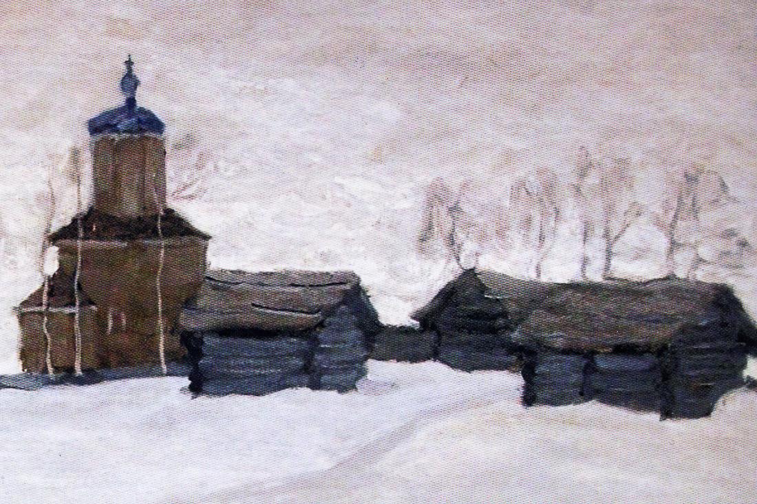 усадьба Мещерское