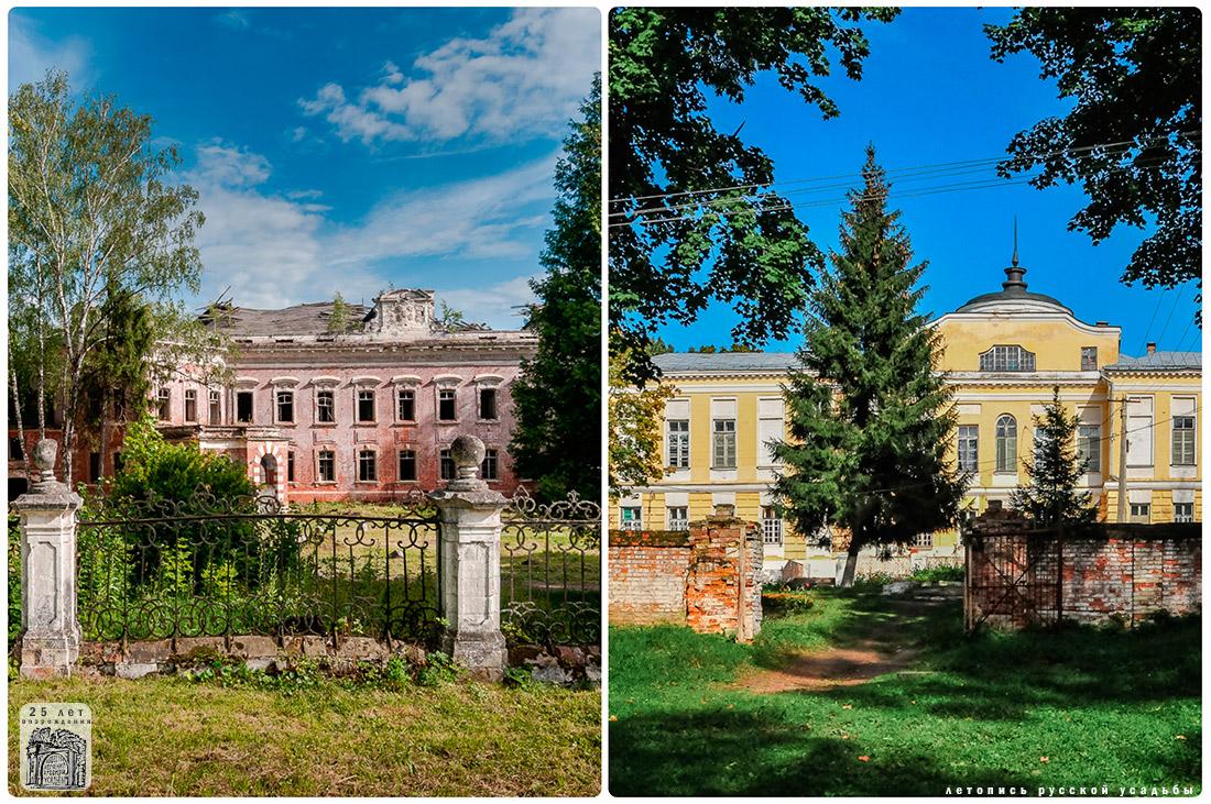 усадьбы Отрада и Никольское-Гагарино