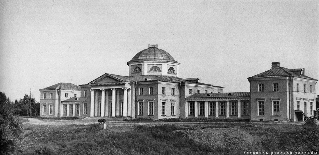 усадьба Александрино, Петергофская дорога, г. Санкт-Петербург