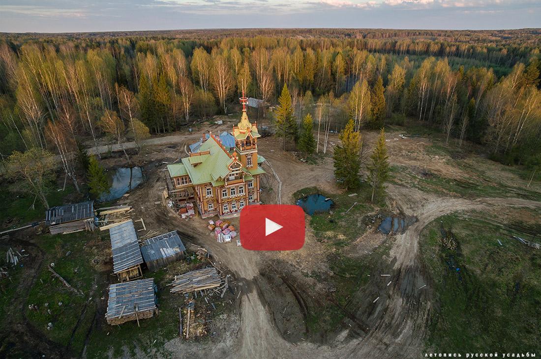 Асташево (Осташево), Костромская область, Чухломской район видео с квадрокоптера